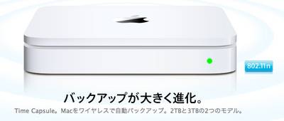 スクリーンショット(2011-06-21 22.44.17).png