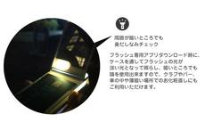 duo_p4.jpg
