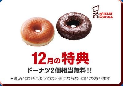 fig_privilege_donut.jpg