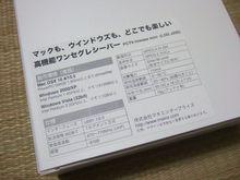 pctv-002.jpg
