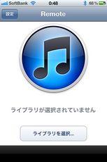 remote2_01.jpg