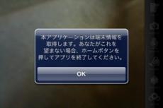 sekaikamera_01.png