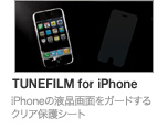 tunefilm_iphone.jpg