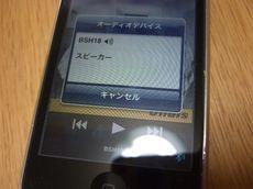 BIT-BSH18_22.jpg
