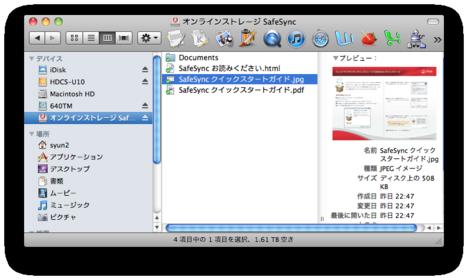 スクリーンショット(2010-12-16 22.36.13).png