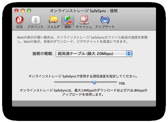 スクリーンショット(2010-12-16 22.52.55).png