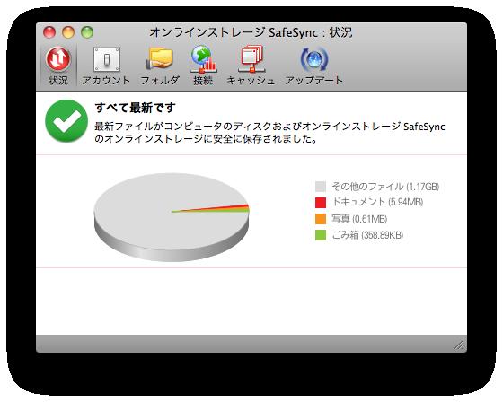 スクリーンショット(2010-12-16 22.53.05).png