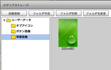 スクリーンショット(2011-07-17 23.56.06).png