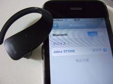 JabraStone_32.jpg