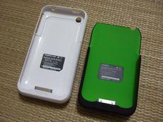 batterys_002.jpg