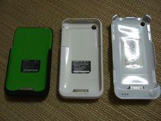 batterys_008.jpg