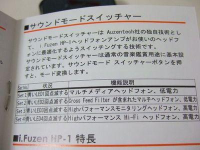 fuzen_5.jpg
