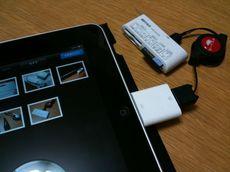iPadUSB_08.jpg