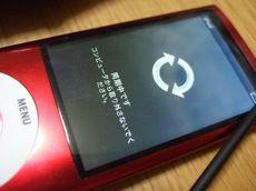 iPadUSB_17.jpg