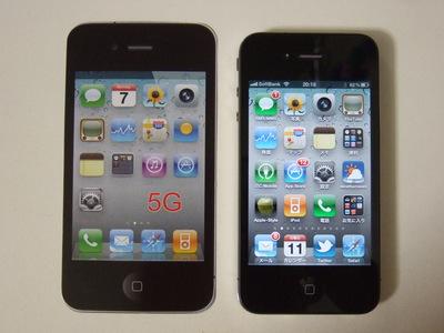 iphone5case_02.JPG