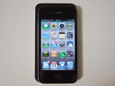 iphone5case_03.JPG