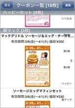 newmc_2.jpg