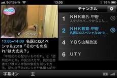 tyoiTVi_24.jpg