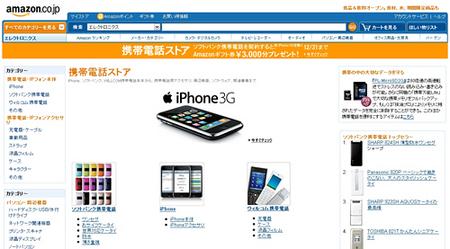 31amazon_bcnr.jpg