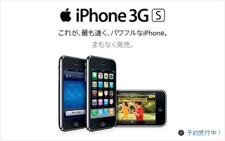 3Gsonnraidd.jpg