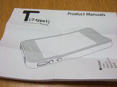 4thT_07.jpg
