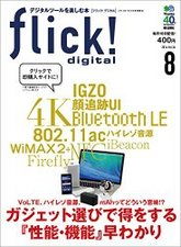 510ncl6MFjL._SL250_.jpg