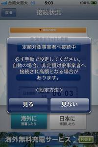 8zsfqzTL7zS1fbJVtrua5w-temp-upload.lvwbijct.320x480-75.jpg