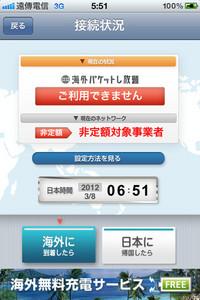 8zsfqzTL7zS1fbJVtrua5w-temp-upload.yfndkuwo.320x480-75.jpg