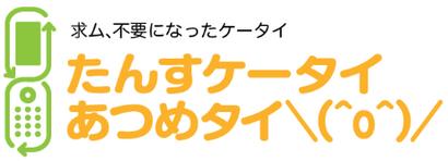 スクリーンショット(2009-11-20 21.10.26).png