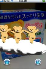 スクリーンショット(2009-12-11 7.35.59).png