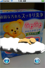 スクリーンショット(2009-12-11 7.36.17).png