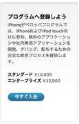 スクリーンショット(2009-12-27 18.40.20).png