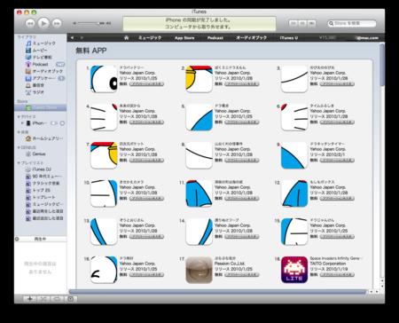 スクリーンショット(2010-02-03 21.23.15).png