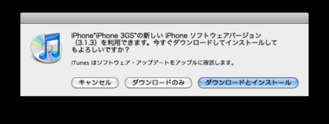 スクリーンショット(2010-02-03 7.17.05).png