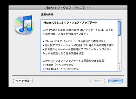 スクリーンショット(2010-02-03 7.17.26).png