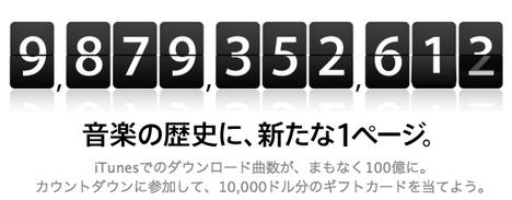 スクリーンショット(2010-02-12 22.58.09).png