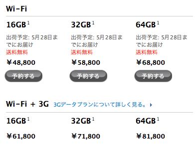 スクリーンショット(2010-05-10 6.47.44).png