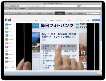 スクリーンショット(2010-05-12 1.15.28).png