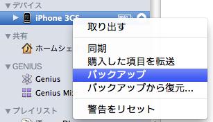 スクリーンショット(2010-06-20 22.59.19).png