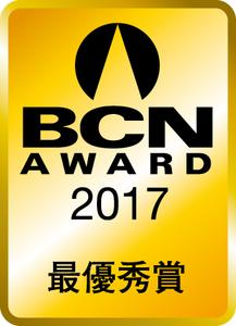 BCN AWARD 2017.jpg