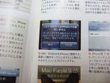 DSCF0392.jpg