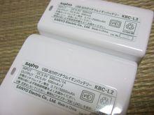 DSCF9377.jpg