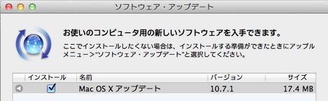 スクリーンショット 2011-08-17 8.34.40.png