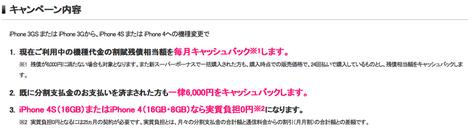 スクリーンショット 2011-10-09 20.44.28.png