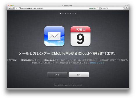スクリーンショット 2011-10-15 14.26.29.jpg