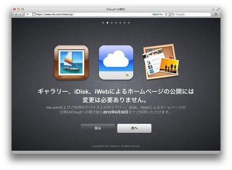 スクリーンショット 2011-10-15 14.27.12.jpg