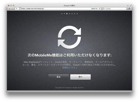 スクリーンショット 2011-10-15 14.27.34.jpg