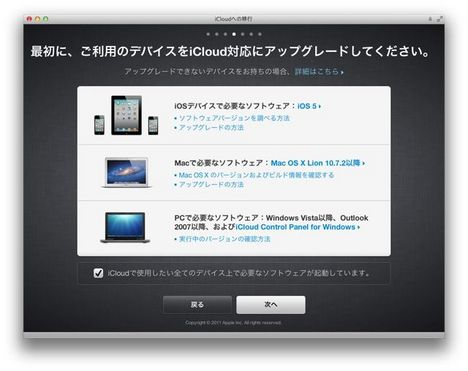 スクリーンショット 2011-10-15 22.25.27.jpg
