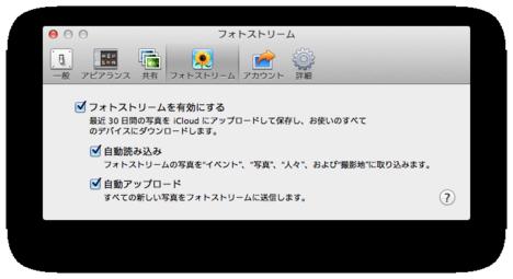 スクリーンショット 2011-10-25 0.35.03.png