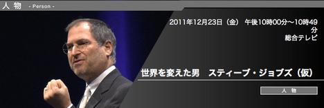 スクリーンショット 2011-12-10 14.48.03.png